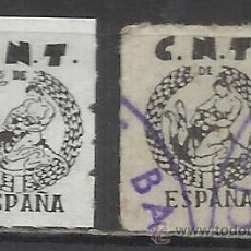 Sellos: 3242-2 SELLOS ESPAÑA GUERRA CIVIL C.N.T REPUBLICANOS DIFERENTES.SELLOS Y VIÑETAS REPUBLICANOS SINDIC. Lote 47116128