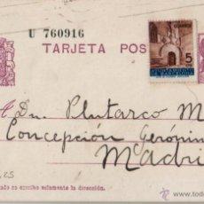 Sellos: ENTERO POSTAL.FRANQUEO COMPLEMENTARIO AYTº BARCELONA. 1936. Lote 47249870