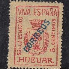 Sellos: ,,LOCAL NACIONALISTA HUEVAR (SEVILLA) 350 CON CHARNELA, . Lote 47351422