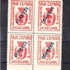 Sellos: ,,LOCAL NACIONALISTA HUEVAR (SEVILLA) 349 B4 CON CHARNELA, . Lote 47351492