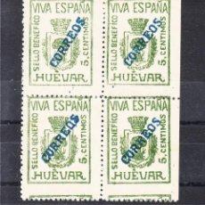 Sellos: ,,LOCAL NACIONALISTA HUEVAR (SEVILLA) 348 B4 CON CHARNELA, . Lote 47351497