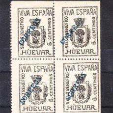 Sellos: ,,LOCAL NACIONALISTA HUEVAR (SEVILLA) 346 B4 CON CHARNELA, . Lote 47351502