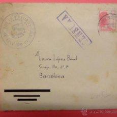 Sellos: CORREO DE CAMPAÑA - AÑO 1938 - EJERCITO DEL ESTE 143 BRIGADA MIXTA. Lote 47399624