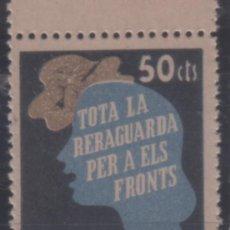 Sellos: BB11- GUERRA CIVIL VIÑETA CAMPANYA D´HIVERN. (*) SIN GOMA. Lote 47439186