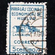Sellos: ,,LOCAL NACIONALISTA HUELVA 332 USADA MATº CORREOS, . Lote 56981654