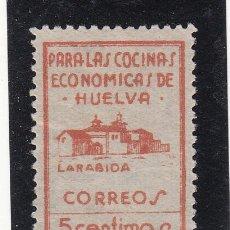 Sellos: ,,LOCAL NACIONALISTA HUELVA 331 SIN GOMA, . Lote 47460568
