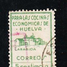 Sellos: ,,LOCAL NACIONALISTA HUELVA 329 USADA MATº CORREOS, . Lote 56981662