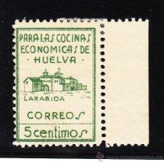 Sellos: ,,LOCAL NACIONALISTA HUELVA 329 CON CHARNELA, . Lote 47460590