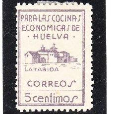 Sellos: ,,LOCAL NACIONALISTA HUELVA 328 CON CHARNELA, . Lote 47460601