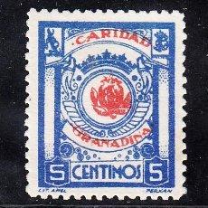 Sellos: ,,LOCAL NACIONALISTA GRANADA B379 SIN GOMA, . Lote 47460648