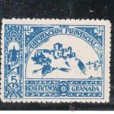 Sellos: ,,LOCAL NACIONALISTA GRANADA 314 SIN GOMA, . Lote 60984414