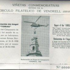 Sellos: HOJITA VIÑETA - CONMEMORATIVAS CIRCULO FILATELICO DE VENDRELL - TARRAGONA- VARIEDAD VERDE CLARO 1958. Lote 47494105