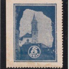 Sellos: ,,LOCAL NACIONALISTA GIBRALEON (HUELVA) B346 CON CHARNELA, . Lote 47496822
