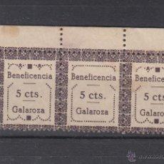 Sellos: ,,LOCAL NACIONALISTA GALAROZA (HUELVA) 301 TIPO I, IB, II EN TRIO CON CHARNELA, . Lote 47496882