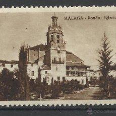 Selos: IGLESIA DE RONDA MALAGA NUEVO** PUBLICIDAD GALLETAS NANUK BARCELONA . Lote 47506290