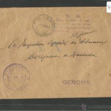 Sellos: SOBRE CON SELLO ADUANA NACIONAL SAN FELIU DE GUIXOLS - AÑO 1943 -(V- 2019). Lote 47613500