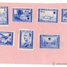 Sellos: LOTE DE 7 SELLOS BILBAO 1937-1938 ANIVERSARIO LIBERACIÓN. SERIE AZUL. Lote 47676959