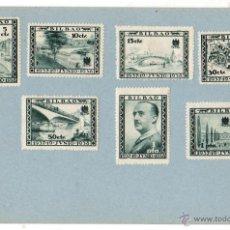 Sellos: LOTE DE 7 SELLOS BILBAO 1937-1938 ANIVERSARIO LIBERACIÓN. SERIE VERDE. Lote 47676978
