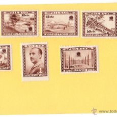 Sellos: LOTE DE 7 SELLOS BILBAO 1937-1938 ANIVERSARIO LIBERACIÓN. SERIE MARRÓN. Lote 47676998