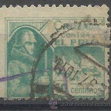 Sellos: CRUZADA CONTRA EL FRIO 1936 EDIFIL 5 USADO. Lote 237098600