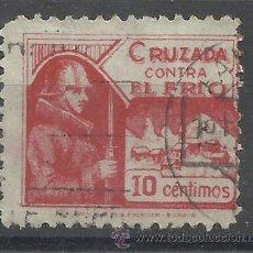 Sellos: CRUZADA CONTRA EL FRIO 1936 EDIFIL 4 USADO. Lote 237098540