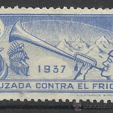 Sellos: CRUZADA CONTRA EL FRIO 1937 EDIFIL 13 NUEVO(*). Lote 206460042