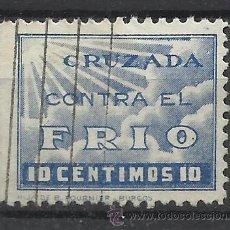 Francobolli: CRUZADA CONTRA EL FRIO 1937 EDIFIL 15 USADO. Lote 47692059