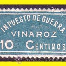 Sellos: .GUERRA CIVIL, CASTELLÓN, VINAROZ, FESOFI Nº 5 * *. Lote 47712823