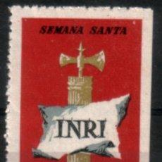 Sellos: CL7-20-VIÑETA SEMANA SANTA REUS 1963 ** SIN FIJASELLOS. Lote 47714906