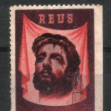 Sellos: CL7-20-VIÑETA SEMANA SANTA REUS 1952 (*) SIN GOMA. Lote 47714914