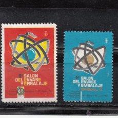 Selos: 2 VIÑETAS DIVERSAS DEL SALON DEL ENVASE Y EMBALAJE. Lote 47810790