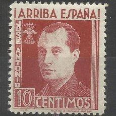 Sellos: JOSE ANTONIO ARRIBA ESPAÑA SIN VALOR POSTAL 10 CTS NUEVO**. Lote 47867522