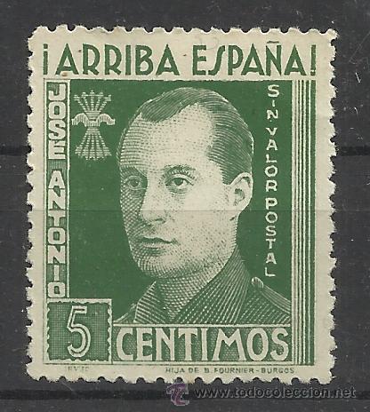 JOSE ANTONIO ARRIBA ESPAÑA SIN VALOR POSTAL 5 CTS NUEVO(*) (Sellos - España - Guerra Civil - De 1.936 a 1.939 - Nuevos)