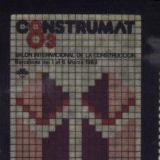 Timbres: S-6381- BARCELONA. CONSTRUMAT 83. SALON INTERNACIONAL DE LA CONSTRUCCIÓN. Lote 47976313