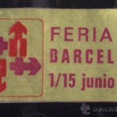 Sellos: S-3334- FERIA DE BARCELONA 1969. Lote 47988632