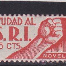 Sellos: NOVELDA ( ALICANTE ) AYUDAD AL S.R.I./ SOCORRO ROJO INT 5 CTS NUEVO *** VIÑETA / LOCAL GUERRA CIVIL. Lote 48132127