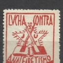 Sellos: 2638-SELLO VIÑETA REPUBLICA GUERRA CIVIL ESPAÑOLA J.S.U , JUVENTUDES SOCIALISTAS UNIFICADAS . LUCHA . Lote 48159424