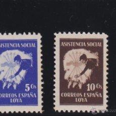 Sellos: LOYA - LOJA ( GRANADA ) ASISTENCIA SOCIAL 5 Y 10 CTS NUEVO ** VIÑETA / LOCAL GUERRA CIVIL . . Lote 48199900