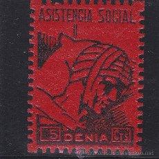 Sellos: DENIA ( ALICANTE ) ASISTENCIA SOCIAL 5 CTS NUEVO * VIÑETA / LOCAL GUERRA CIVIL. Lote 48199951