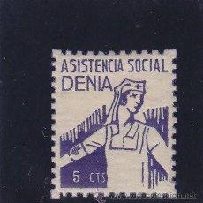 Sellos: DENIA ( ALICANTE ) ASISTENCIA SOCIAL 5 CTS NUEVO * VIÑETA / LOCAL GUERRA CIVIL. Lote 48199960