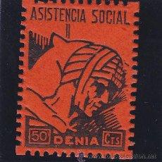 Sellos: DENIA ( ALICANTE ) ASISTENCIA SOCIAL 50 CTS NUEVO ** VIÑETA / LOCAL GUERRA CIVIL. Lote 48200022