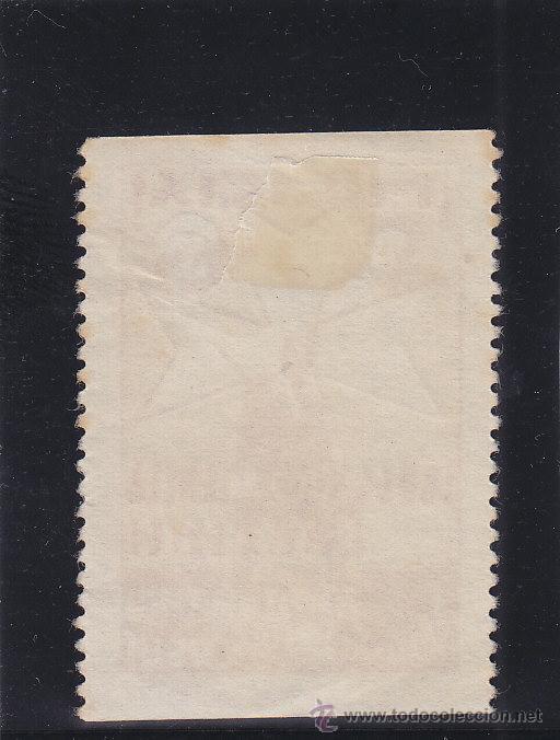 Sellos: REUS ( TARRAGONA ) MILICIA ASISTENCIA SOCIAL 5 CTS NUEVO (*) VIÑETA / LOCAL GUERRA CIVIL - Foto 2 - 48201981