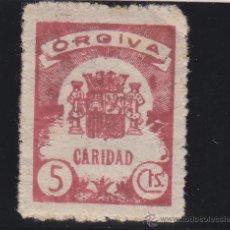 Sellos: ORGIVA ( GRANADA ) 5 CTS NUEVO * VIÑETA / LOCAL GUERRA CIVIL .. Lote 48226911
