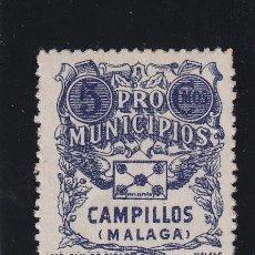 Sellos: CAMPILLOS ( MÁLAGA ) PRO MUNICIPIOS 5 CTS . NUEVO ** VIÑETA / LOCAL GUERRA CIVIL. Lote 48226966