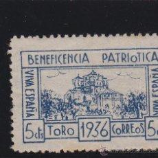 Francobolli: TORO ( ZAMORA ) BENEFICENCIA PATRIOTICA 5 CTS NUEVO * VER FOTOS GOMA VIÑETA / LOCAL GUERRA CIVIL. Lote 48261467