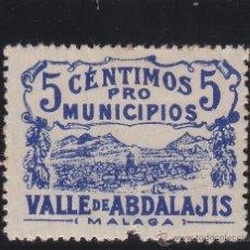 Sellos: VALLE DE ABDALAJIS ( MÁLAGA ) PRO MUNICIPIOS NUEVO * VIÑETA / LOCAL GUERRA CIVIL. Lote 48261543