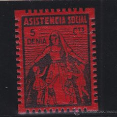 Sellos: DENIA ( ALICANTE ) ASISTENCIA SOCIAL 5 CTS . NUEVO * VIÑETA / LOCAL GUERRA CIVIL .. Lote 48262413