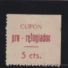 Sellos: LORCA ( MURCIA ) CUPON PRO REFUGIADOS . 5 CTS NUEVO * VIÑETA / LOCAL GUERRA CIVIL. Lote 48265314