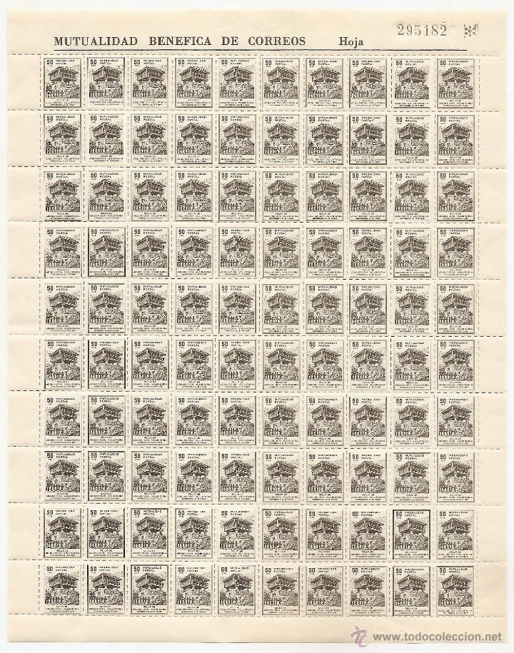 HOJA COMPLETA DE 100 VIÑETAS MUTUALIDAD BENEFICA DE CORREOS VALOR SELLO 50 CÉNTIMO - MUY BUEN ESTADO (Sellos - España - Guerra Civil - Beneficencia)