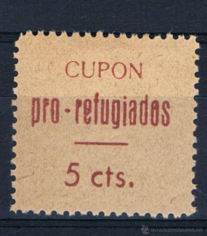CUPON PRO-REFUGIADOS 5 CTS. LORCA (MURCIA) (REFMAR02) (Sellos - España - Guerra Civil - De 1.936 a 1.939 - Nuevos)